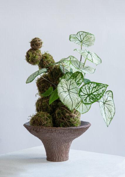 Limited Edition LFS Suiban Vase